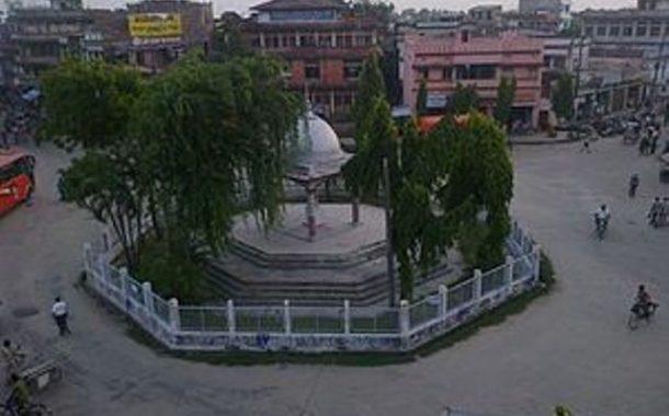 Rajbiraj